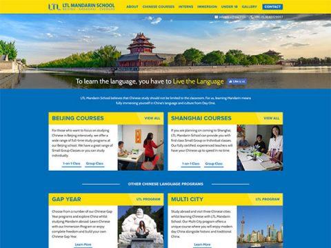 LTL Mandarin School Thumbnail website